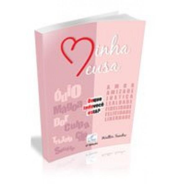 MINHA DEUSA- 3ª edição