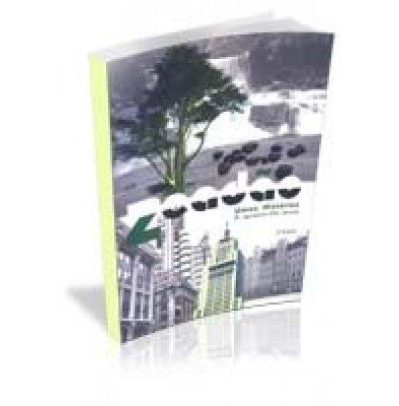 Zeadão Umas Histórias - 2ª edição